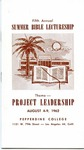 5th Annual Summer Bible Lectureship -- Project Leadership (1962)