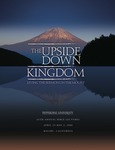 65th Annual Pepperdine Bible Lectureship -- The Upside-Down Kingdom: Living the Sermon on the Mount (2008) by Jerry Rushford